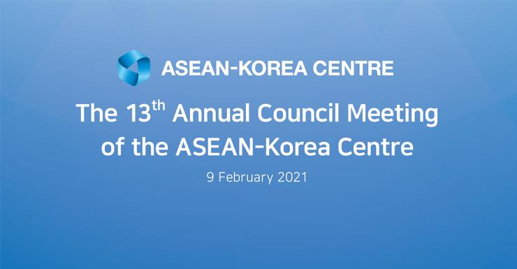 13th Annual Council